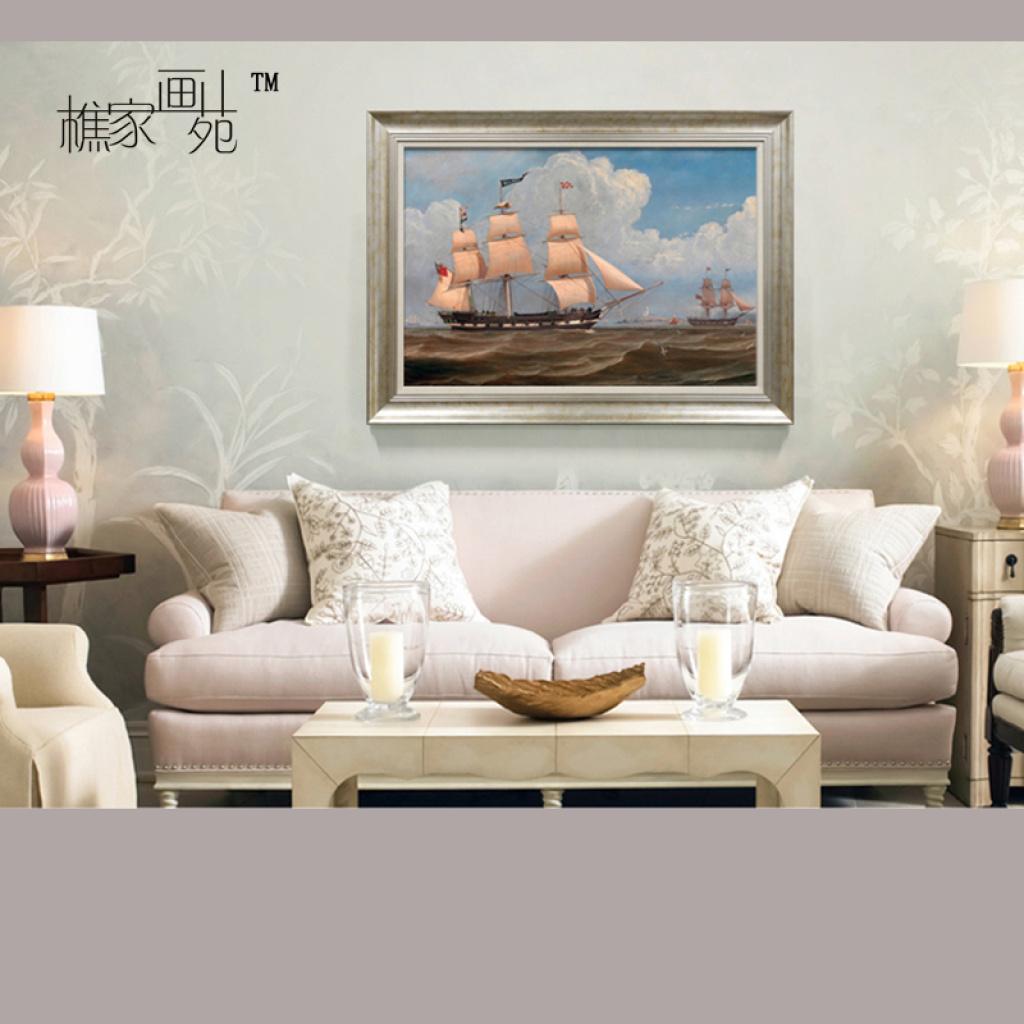 樵家画苑 欧式客厅油画玄关挂画餐厅壁画沙发背景墙画