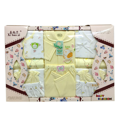 Organic cotton baby clothes cotton baby gift box spring Baby Set