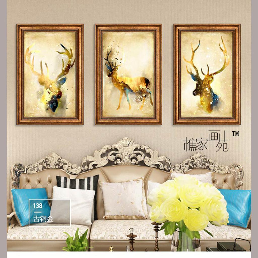 樵家画苑 美式客厅装饰画沙发背景墙画餐厅挂画欧式玄关画发财鹿