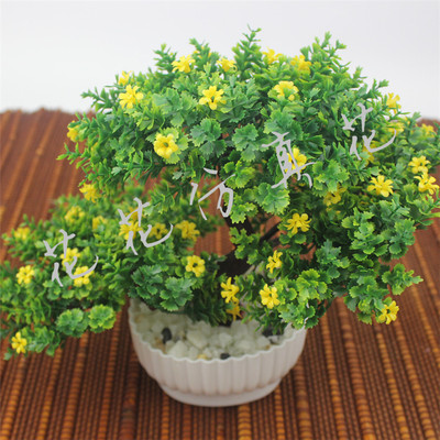 Small potted plant simulation artificial flowers grass ball bonsai trees