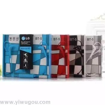 Foreign trade headset Bluetooth Bluetooth headset headphones BT-5 headphones