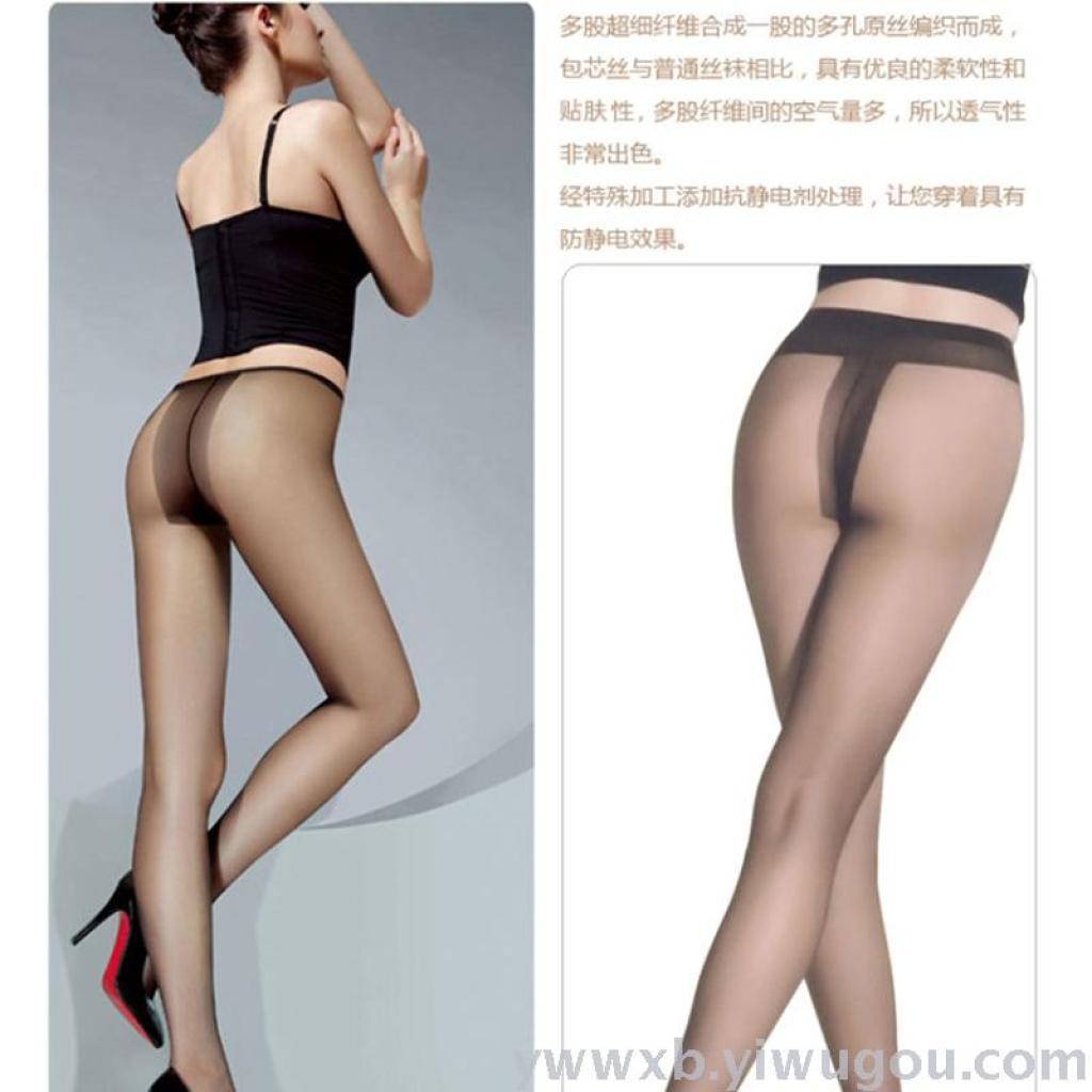 夏季T档无痕包芯丝超薄透明性感连裤袜超薄丝袜
