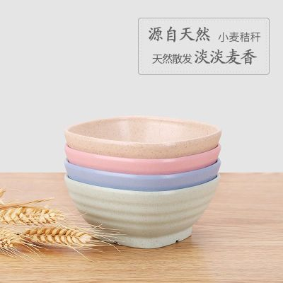 6197 wheat straw eating bowl home Japanese tableware creative bubble noodle bowl promotional gift small bowl