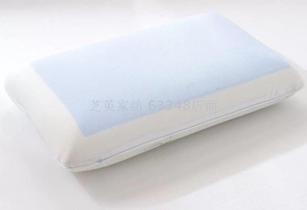芝英 慢回弹面包竹纤维记忆枕 硅胶枕头枕芯 透气两用