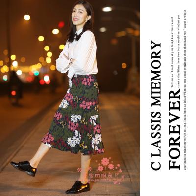Spring floral skirt in Korean high waisted long skirt flounced Chiffon