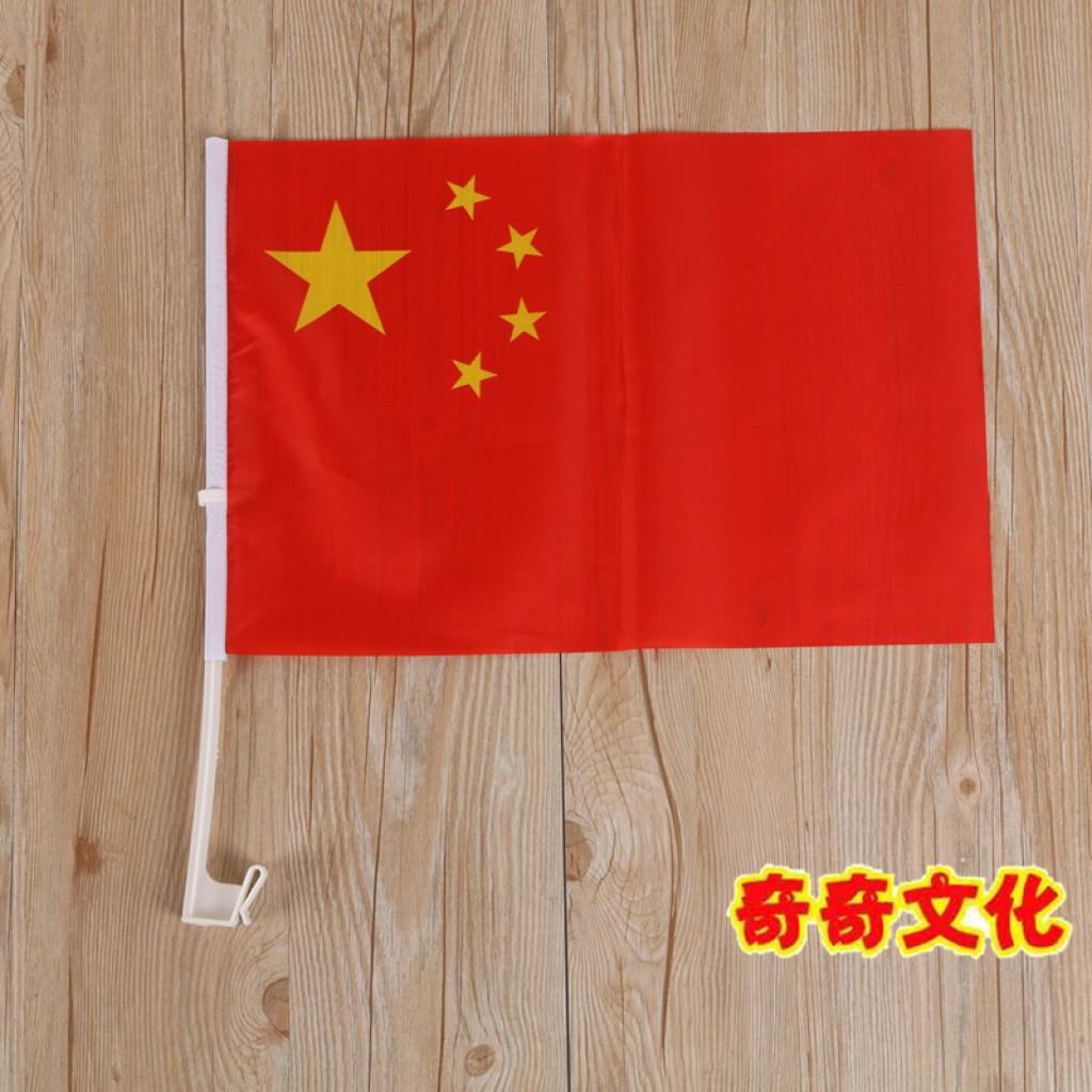 防水防晒旗帜标准国旗 三号五星红旗 中国国旗