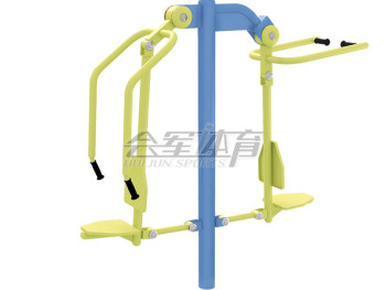 The new national standard sitting push pull pull device outdoor fitness equipment