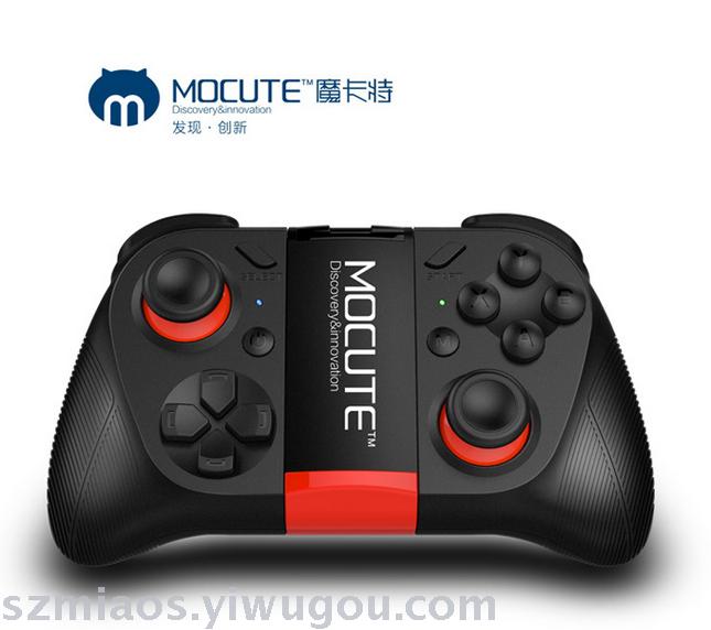 MOCUTE-050蓝牙手机游戏手柄iOS新游 免越