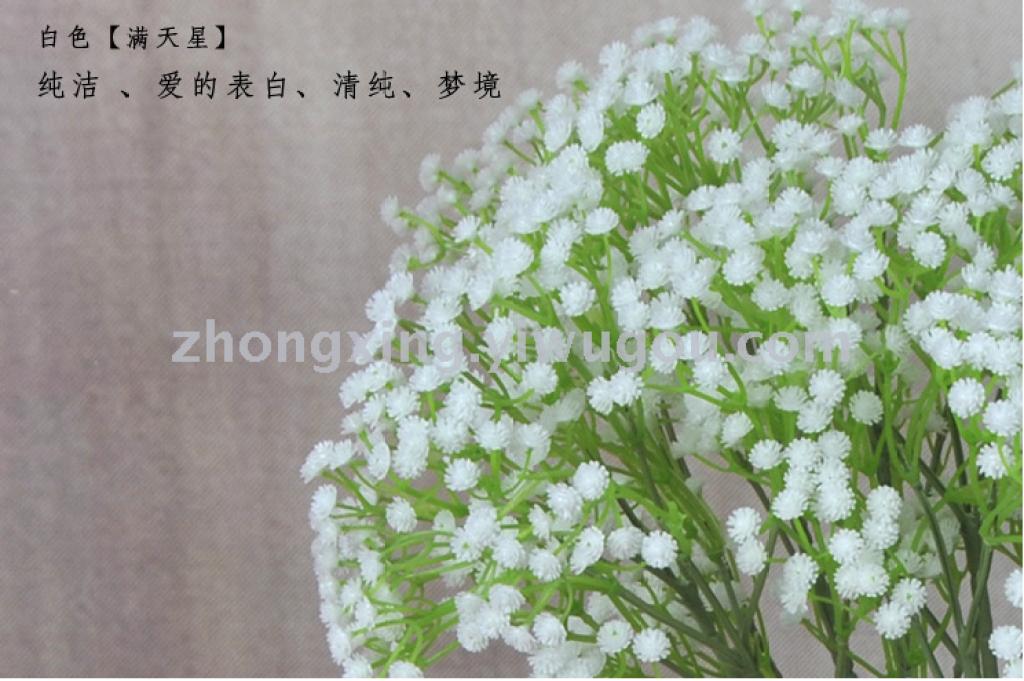 il commercio all'ingrosso fiori artificiali 7 stelle / simulazione / simulazione di fiori artificiali / piante