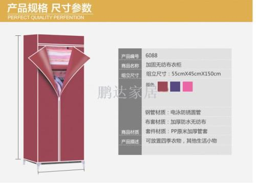 6088 simple wardrobe small cloth cabinet folding and assembling reinforcement in students' dormitory wardrobe closet