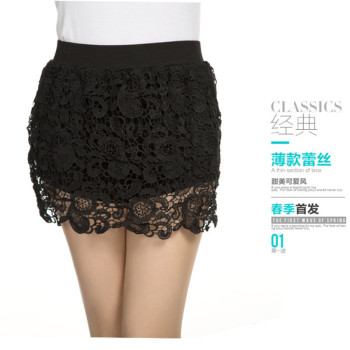 The night market stall supply half A word short skirt lace closeouts