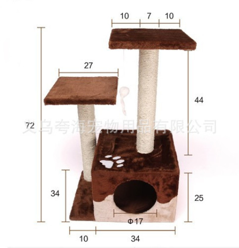 The classic cat cat platform with a warm nest cat toy factory direct