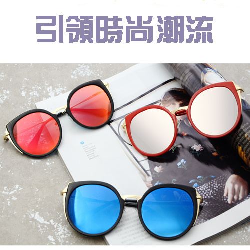The new fashion trend of the cat eye sunglasses sunglasses lady personality