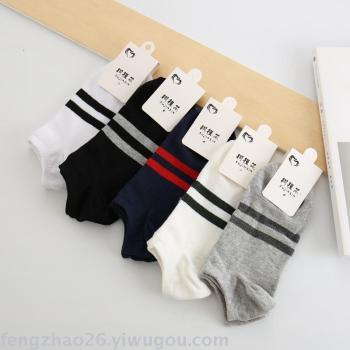 Spring and summer couple models two bar sports boat socks invisible socks men socks socks