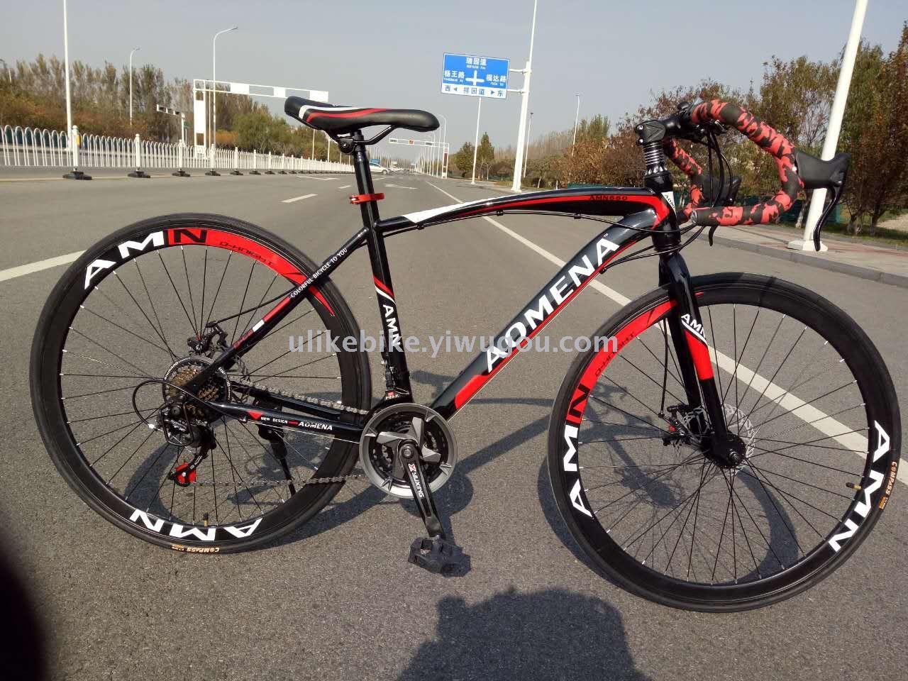 Supply Bike 26 21 Speed Mountain Bike Transmission High Carbon Steel Mountain Bike Factory Direct Selling