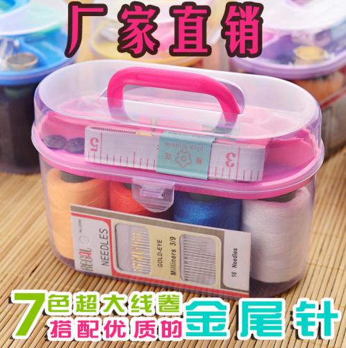 厂家直销10元店精品百宝箱针线盒套装 10元针线包 针线包