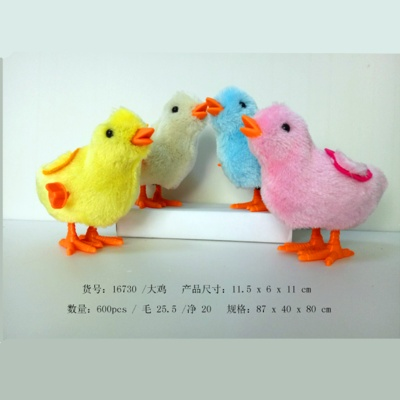 Children's plush toys wholesale bag children's education on the chain of plush toys