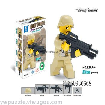 Plastic assembled building blocks assembled military model promotional items gifts children's educational toys