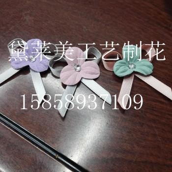 蝴蝶结加花片,手工花小花,定型花片