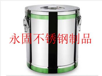 Stainless steel color bucket (purple, blue, green)