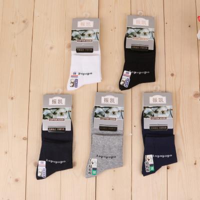 Combed cotton men socks bone suture antibacterial deodorant boutique men socks cotton socks