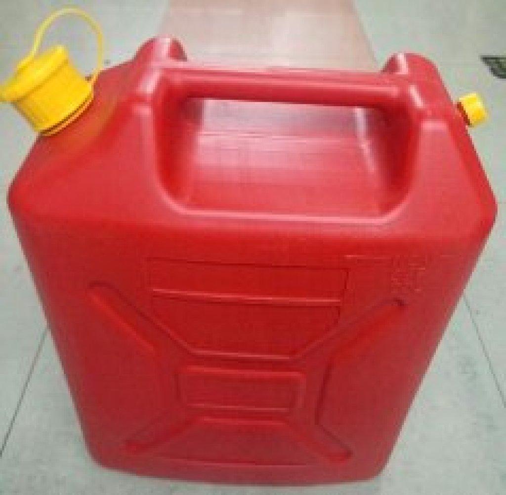 防爆汽油桶,油桶,塑料桶