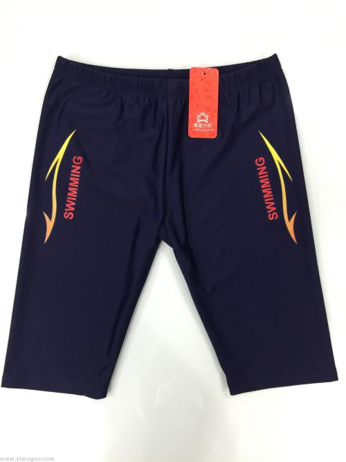 Five men and a spacious and comfortable spa Swimming Trunks Swimsuit wholesale beach pants