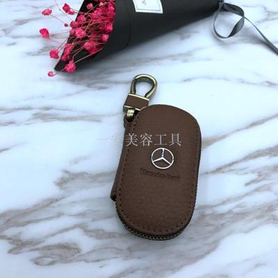 High-grade leather logo leather key bag key protective sleeve