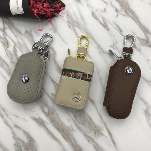 Key bag key protective cover, leather key bag, high-grade leather key bag