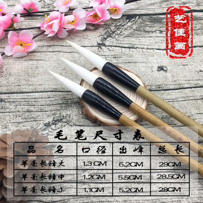Factory direct brushes (good writing brushes King Suite-friendly brushes)