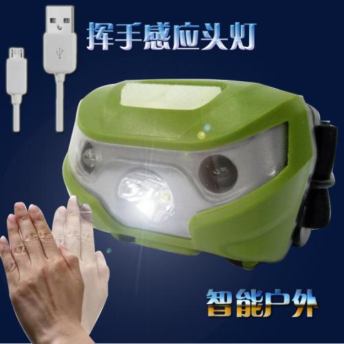 USB charging wave induction high-power headlights headlights fishing lamp