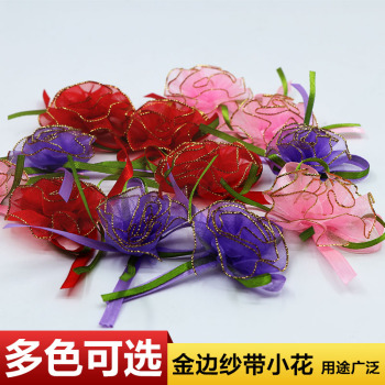 Color ribbon flower wedding clothing toys Phnom Penh decorative accessories gift packaging corsage support customized
