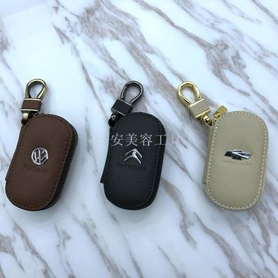 High-grade leather logo leather key bag key protective sleeve key protective sleeve