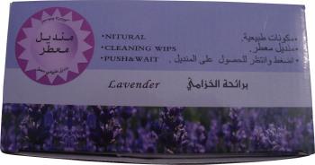 Lavender fragrance press type water outlet compressed towel