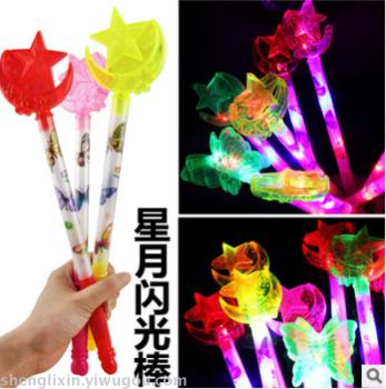 星月棒閃光棒熒光棒演唱會用品兒童發光玩具廠家直銷