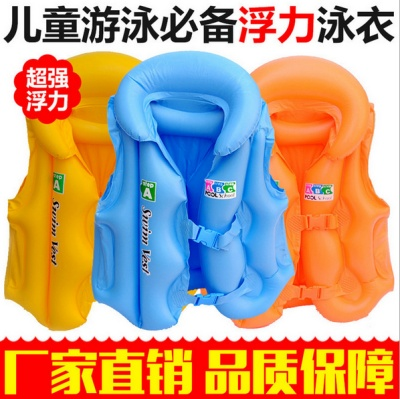 r buoyancy swimming equipment supplies students help swimsuit thickening life vest inflatable swimming vest