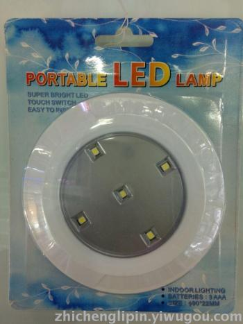 Intelligent remote control LED pat Nightlight can provide the LOGO wholesale trade