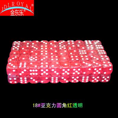 红色透明白点圆角骰子 19#透明亚克力新料骰子