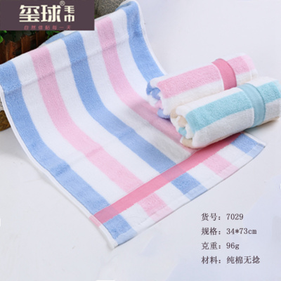 Towel, cotton towel, towel, towel, soft water, water absorbent fashion couple towel