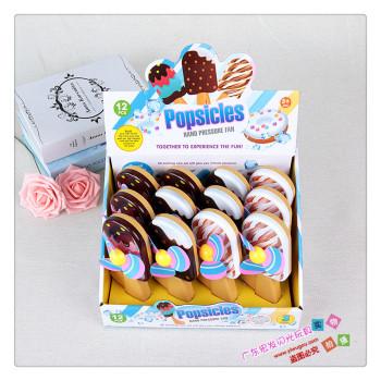 冰激凌雪糕电扇玩具 迷你便携式儿童电扇