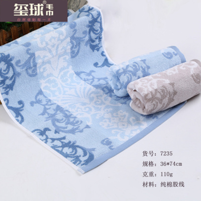 Pure cotton towel jacquard towel