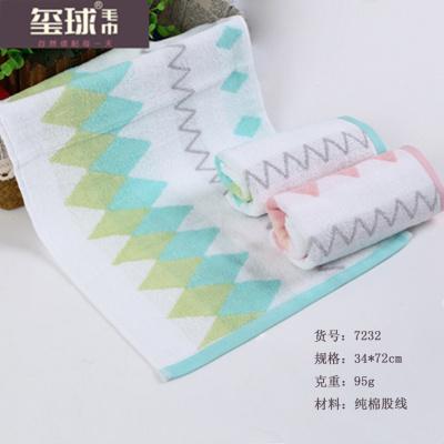 Cotton towel wire jacquard towel bath ball gift towel Yiwu daily necessities