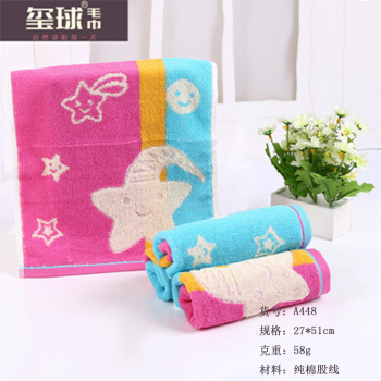 Pure cotton children's towel line to mention the star child towel baby towel