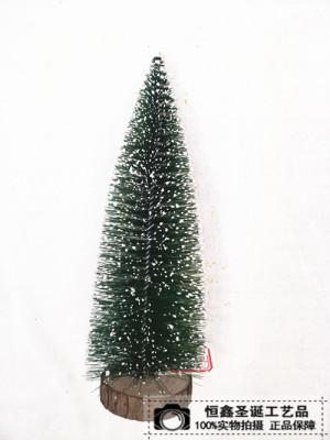 Mini Christmas tree Christmas ornaments for Windows desktop desktop decoration