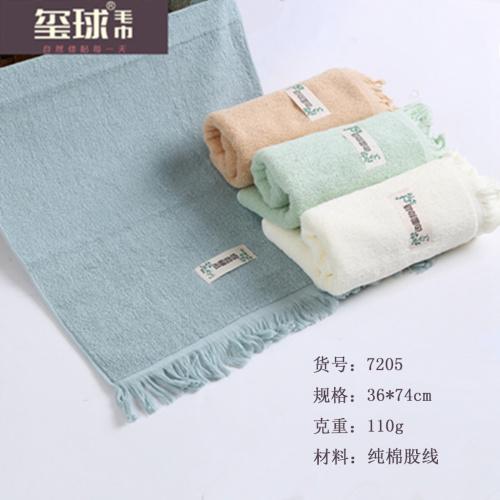 Plain cotton towel towel towel products seal ball tassel