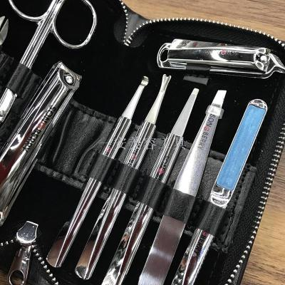 Stainless steel nail clipper set beauty nail set 10 sets of gifts