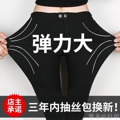 South Korea spring magic pants female wearing black leggings with velvet thickened nine pencil pants