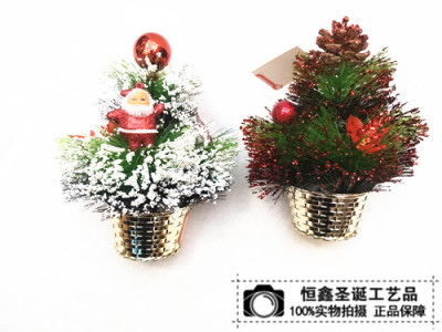 Simulation process potted bonsai tree Christmas tree pine needles PVC Christmas gift wholesale