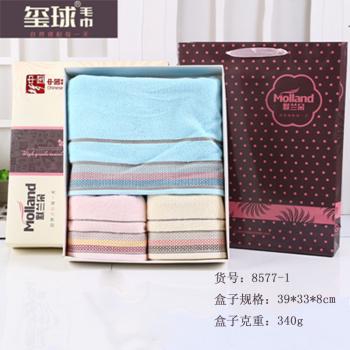 Cotton towel bath towel high-end gift set three-piece Xi Xi ball brand
