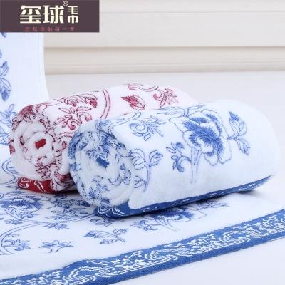 New cotton cut velvet towel printing towel blue porcelain towel ball towel
